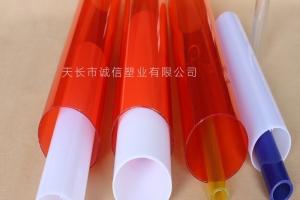 安徽厂家直销全新进口原材料挤出高抗冲击 抗紫外线庭院灯PC彩色管
